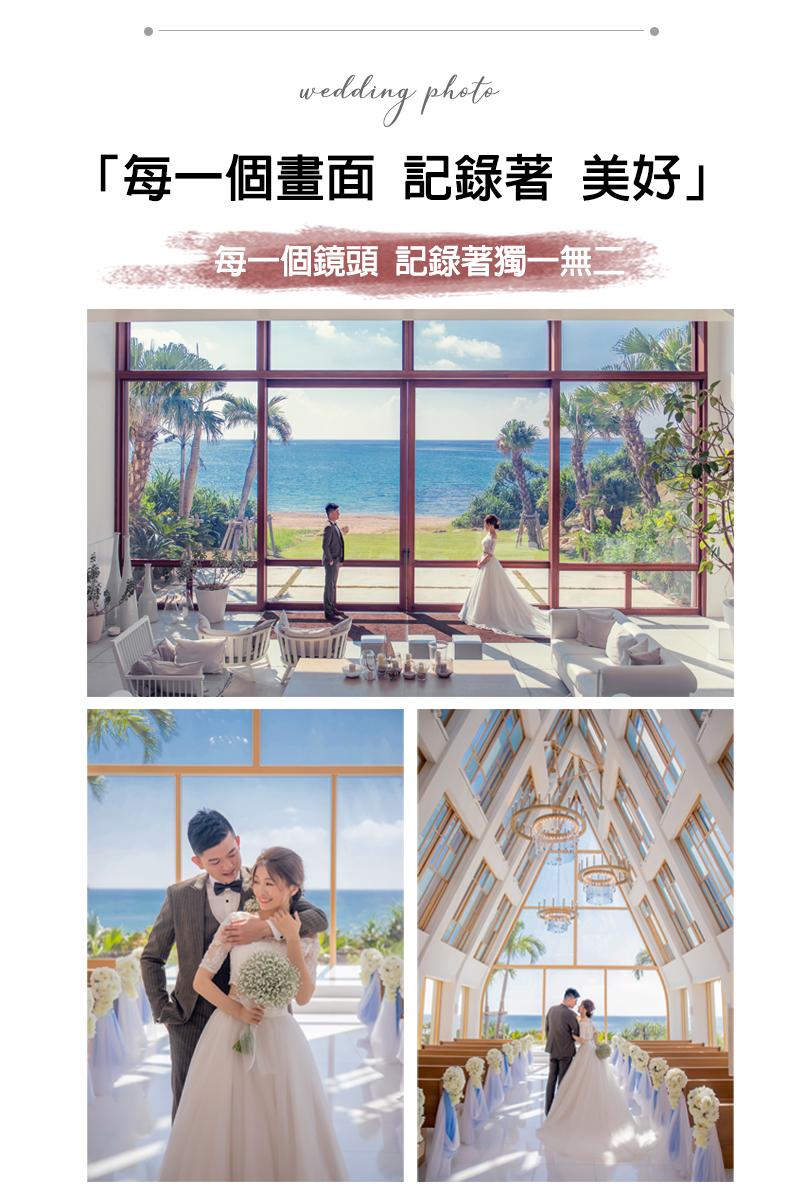 沖繩婚禮,海外婚紗,沖繩婚紗,美之教會
