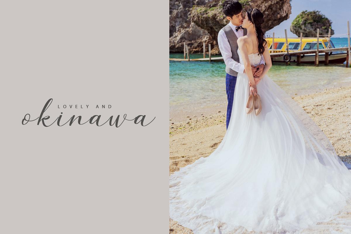 沖繩婚紗,婚紗攝影,沖繩自助